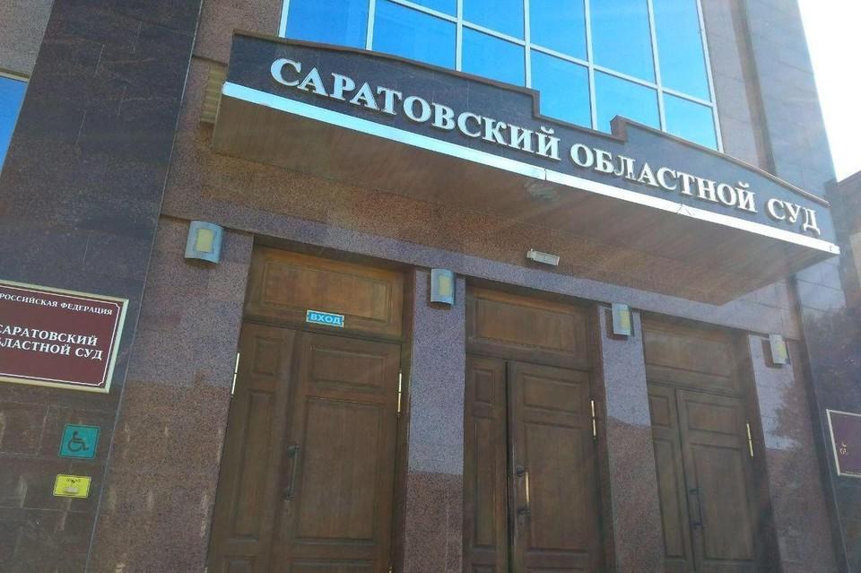 Саратовский областной суд решил отпустить одного из мальчиков домой