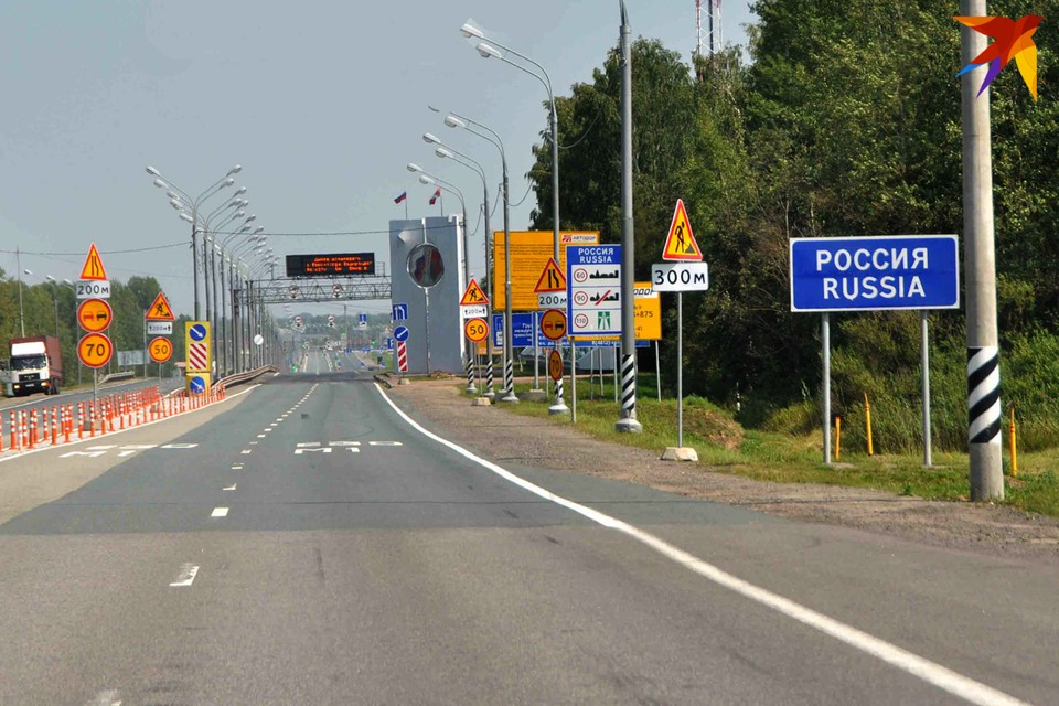 Российский телеканал: на этой неделе Россия зароет границу с Беларусью. Фото: Антон ТУМАР.