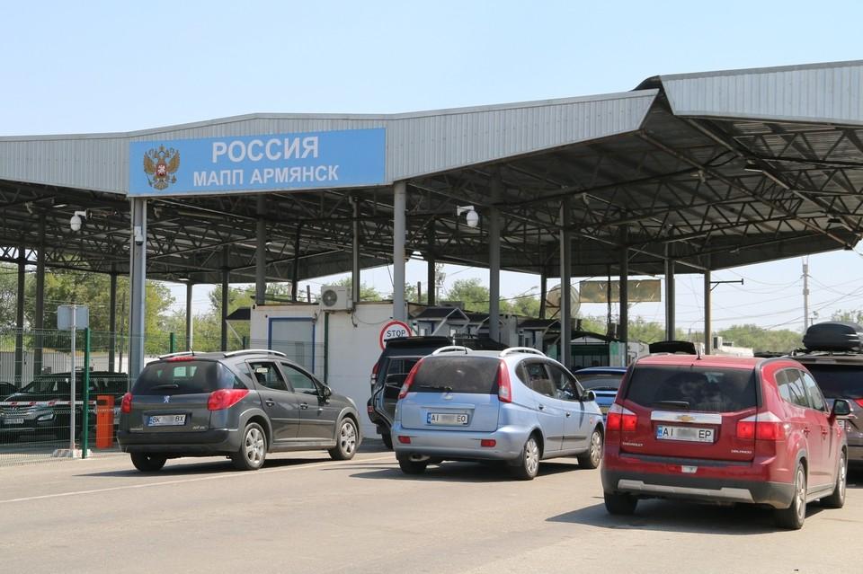 На границе Крыма и Украины работает три пропускных пункта.