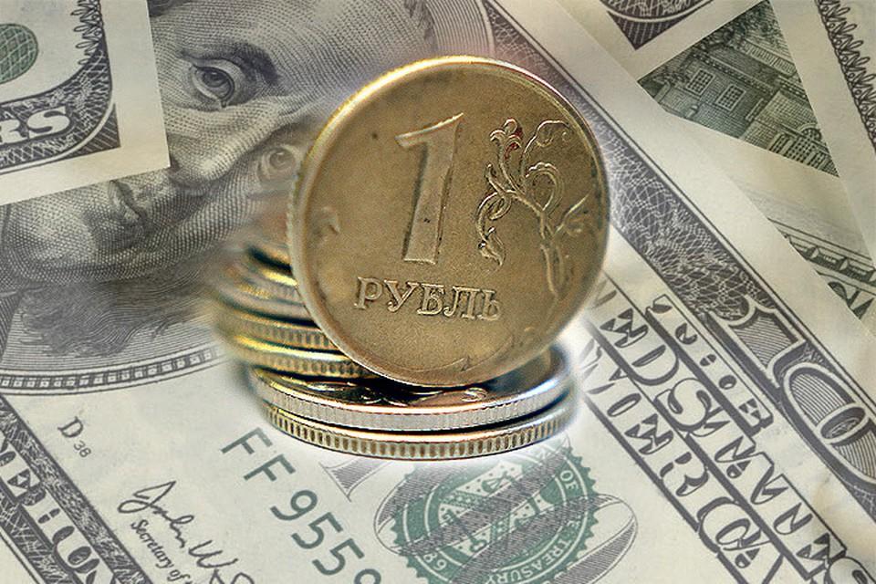 Во вторник наши биржи и рубль открылись ростом - прибавляют по 1%.