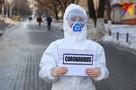 Пандемия коронавируса: есть ли заболевшие в Ижевске и как город пытается не допустить распространение коронавируса