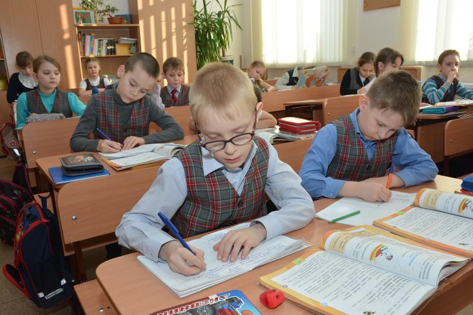 У детей с 18 марта начнутся каникулы.