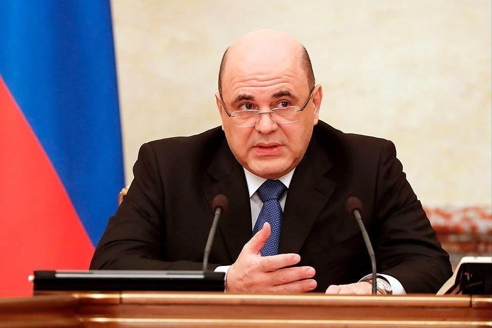 Вице-премьер Михаил Мишустин.
