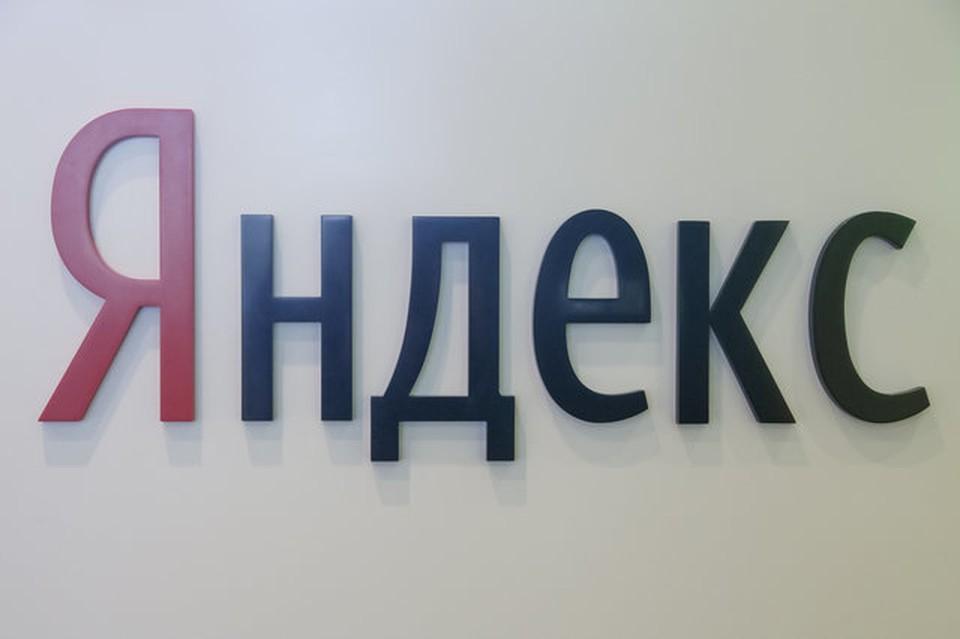 «Яндекс.Эфир» открывает новую платформу для создателей видеоконтента