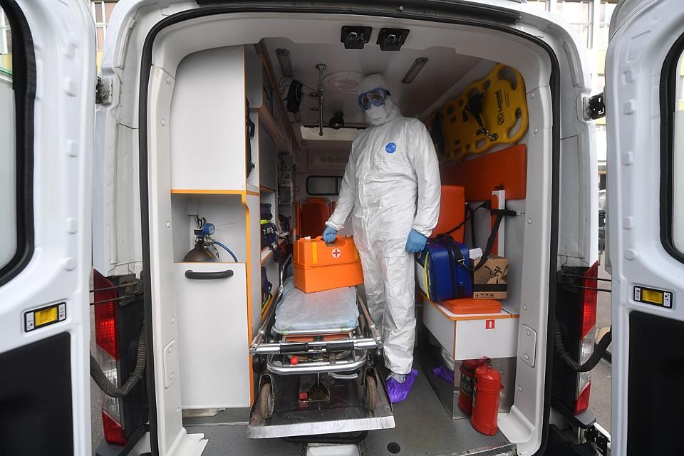 На текущий момент в Подмосковье зарегистрированы 18 случаев подтвержденного коронавируса