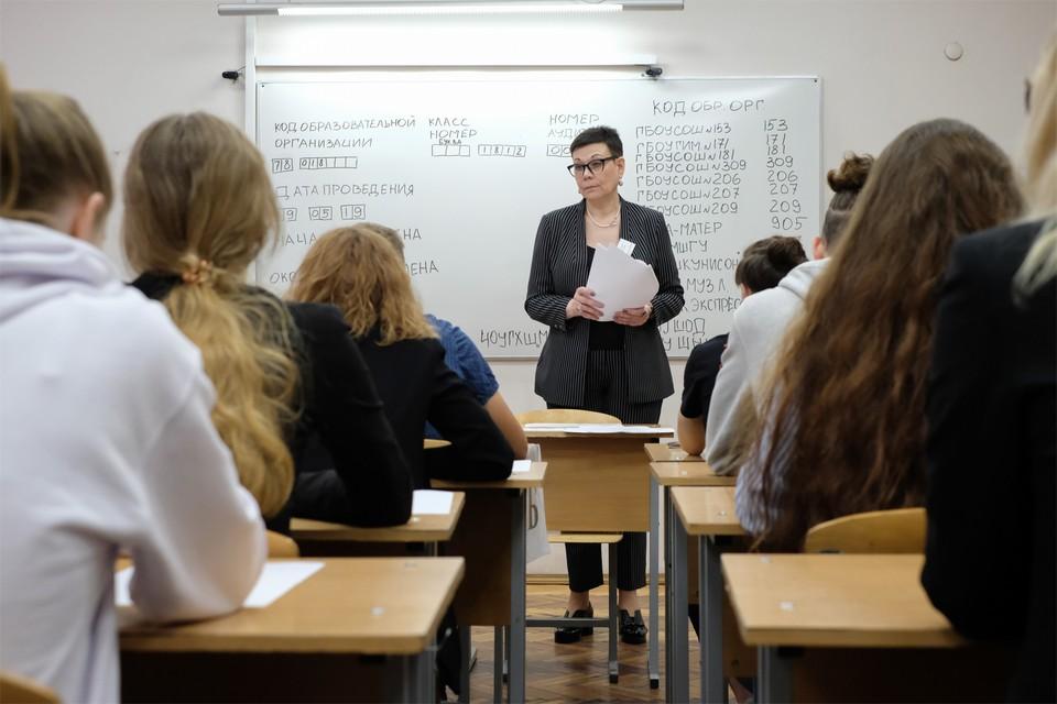 В среднем в российских классах учатся всего по 20 человек.
