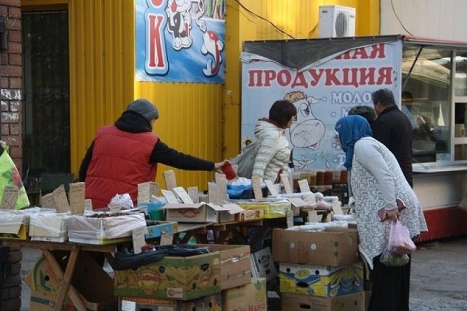 Рынки закроют 26 марта. Фото: mrpl.city
