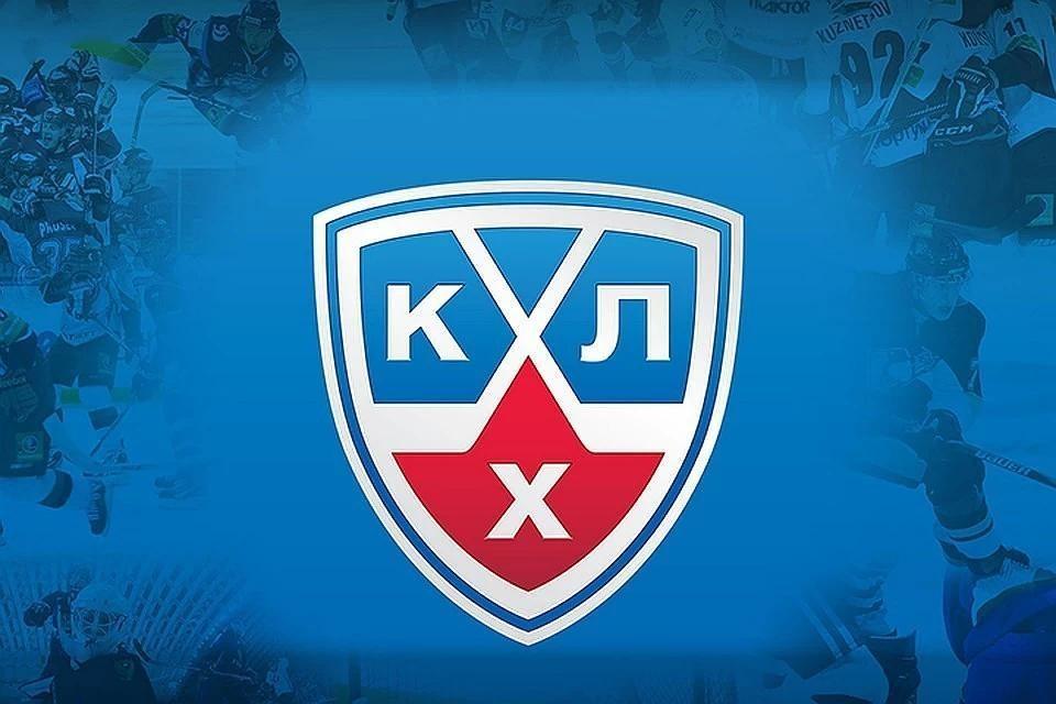 КХЛ приняла решение о досрочном завершении сезона-2019/2020