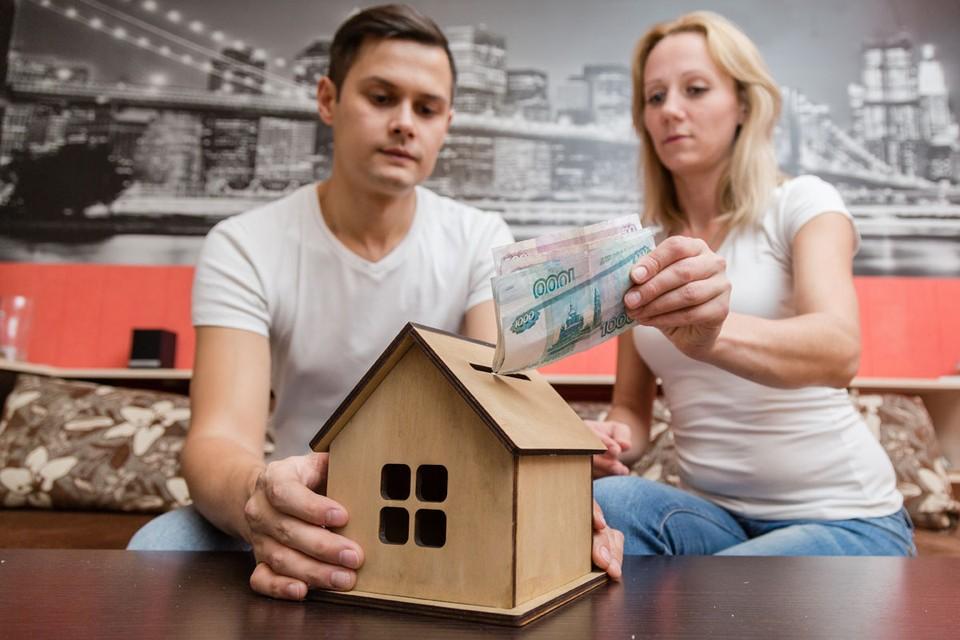 Каникулы предоставят как по потребительским, так и по ипотечным кредитам.