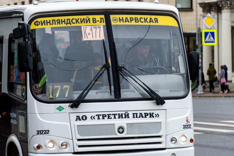В Петербурге на неделю отменят все маршрутки.