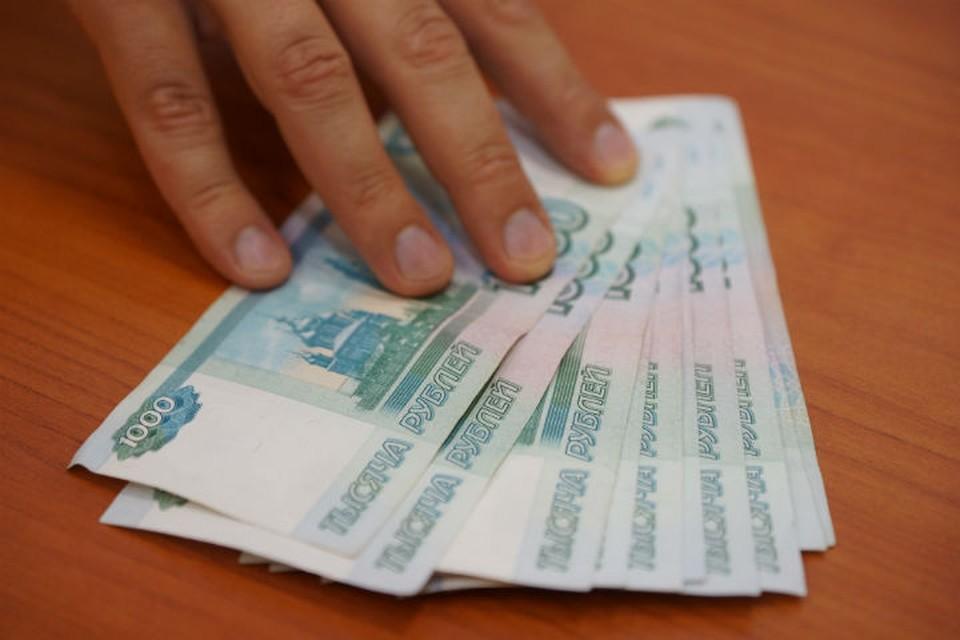 Банк принял земельный участок в счет долга
