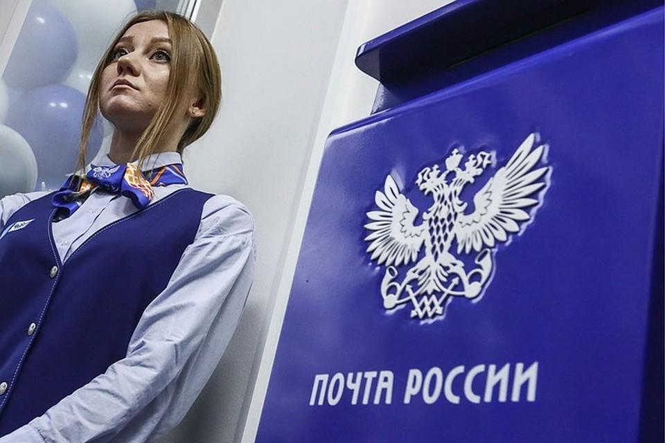 Почта России вводит новые условия доставки посылок на дом и значительно снижает стоимость этой услуги. Фото: Станислав Красильников/ТАСС