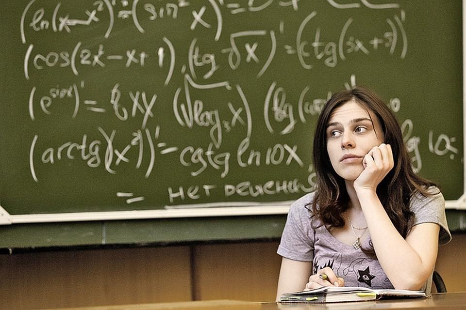 Принято решение перенести основной период Единого Государственного экзамена на 8 июня 2020 года