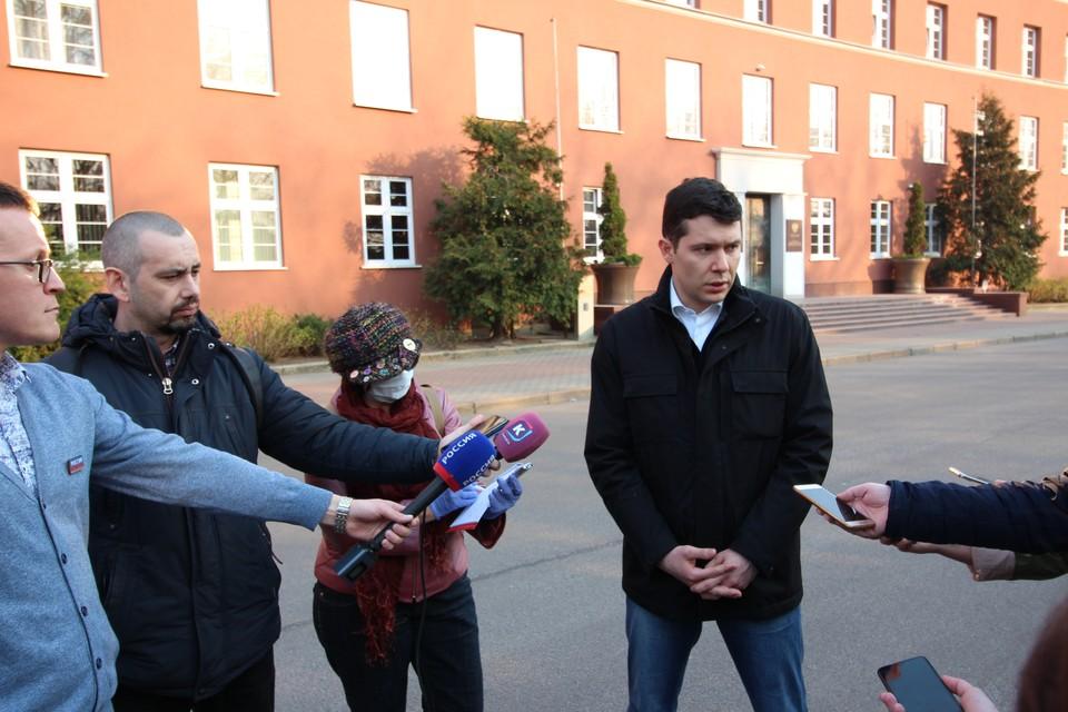 Антон Алиханов ответил на вопросы журналистов.