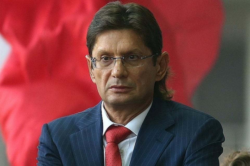 Леонид Федун.