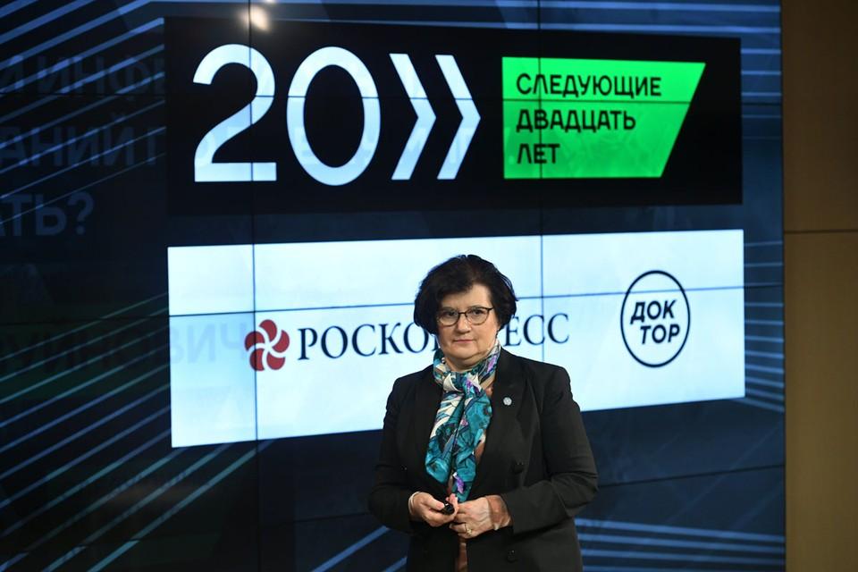 28 марта в Москве состоялся форум «Следующие 20 лет». Фото: фонд Росконгресс