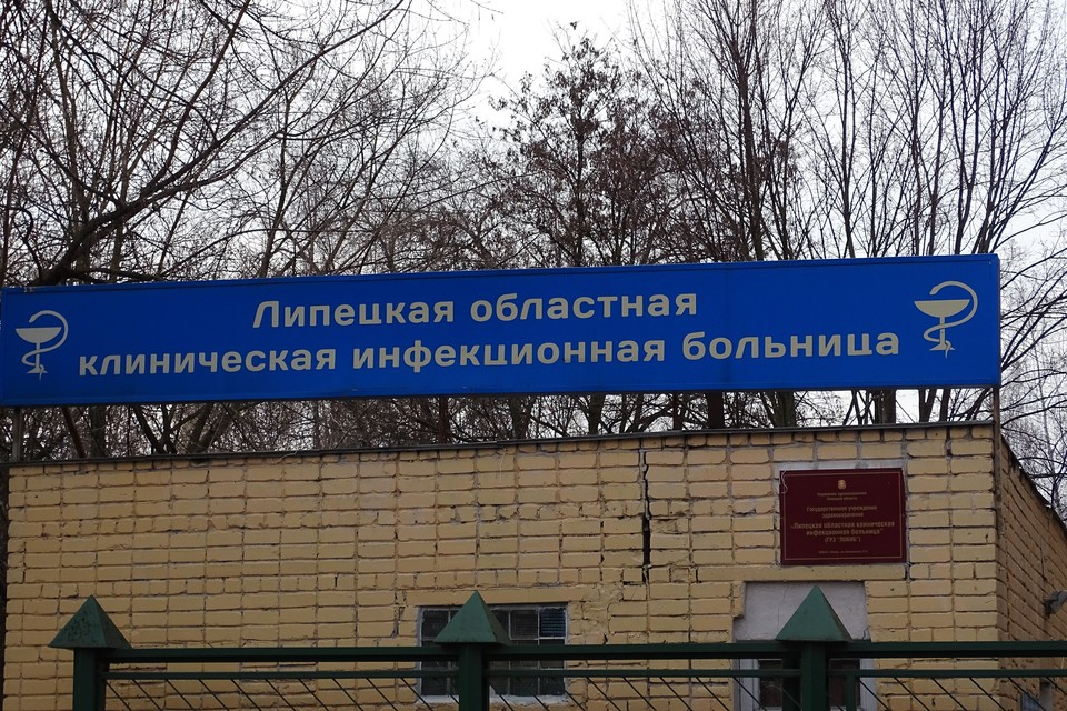 В инфекционной больнице Липецкой области находятся 23 человека с подозрением на коронавирус