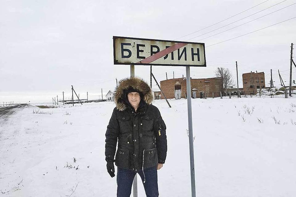 Владимир ВОРСОБИН.