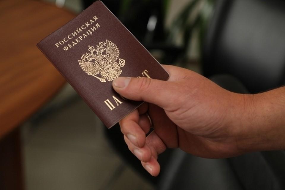 Власти республики советуют брать с собой паспорт