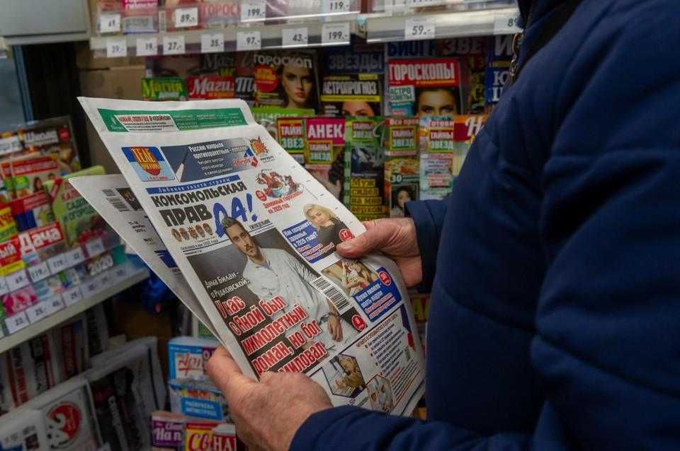 Минкомсвязи попросил регионы обеспечить бесперебойную работу печатных СМИ