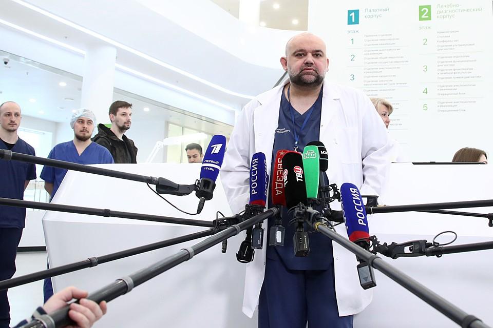 Проценко заявил, что во время собственного лечения продолжит работать - на удаленке. Фото: Валерий Шарифулин/ТАСС