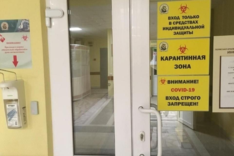 Боксированные палаты подготовили и в краевой клинической больнице.