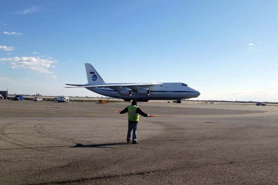 На борту – медоборудование и защитные средства. Фото – постпредство РФ при ООН