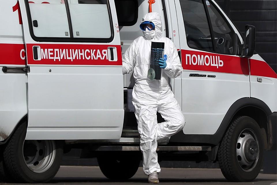 В Оперативном штабе Москвы по коронавирусу сообщают, что у мужчины была двухсторонняя пневмония. Фото: Владимир Гердо/ТАСС