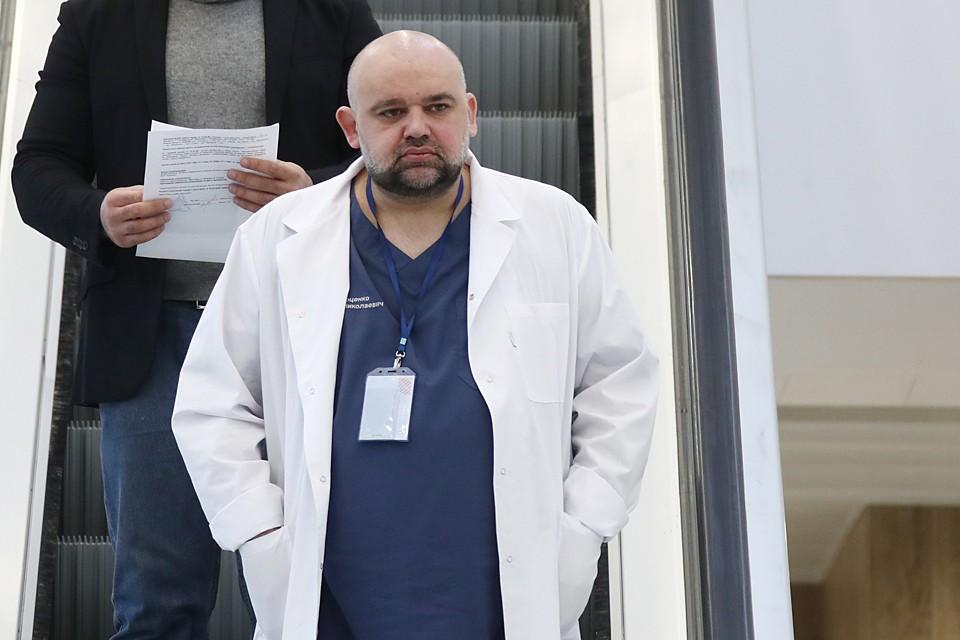 Смерть пациента уже подтвердил главный врач Городской клинической больницы №40 в Коммунарке Денис Проценко, который и сам подхватил коронавирус. Фото: Валерий Шарифулин/ТАСС