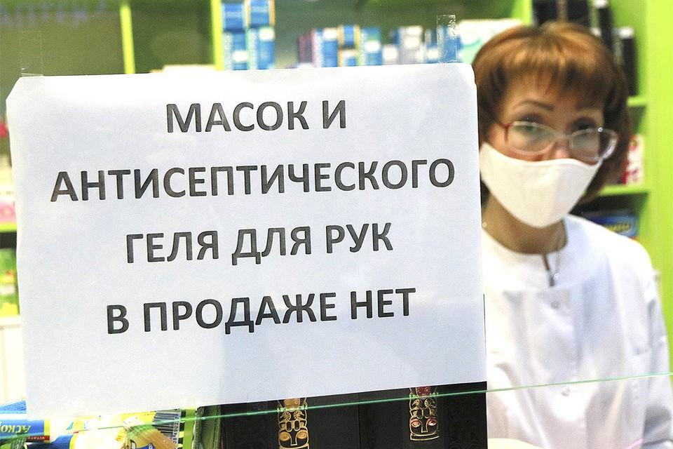 Объявление в одной из аптек Барнаула.