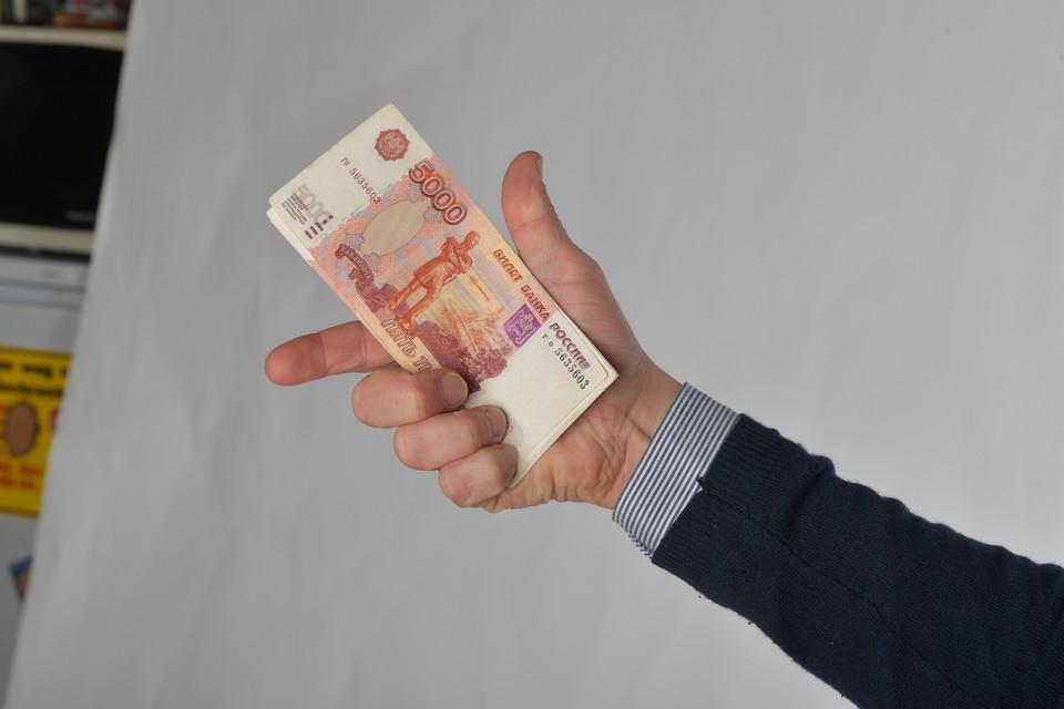 В Приморье повысили пособие по безработице