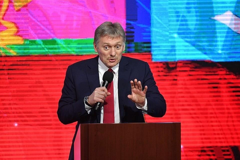 Песков сообщил, что режим нерабочих дней сократят при минимизации угрозы дальнейшего распространения коронавируса