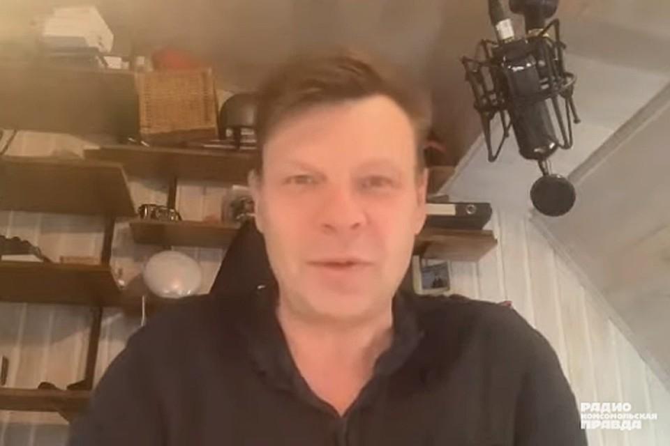 Андрей Бочаров вышел в эфир Радио «Комсомольская правда» по скайпу.