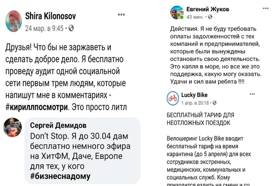 Фото со страницы Нины Шилоносовой в Фейсбук. https://www.facebook.com/ShilonosovaNV