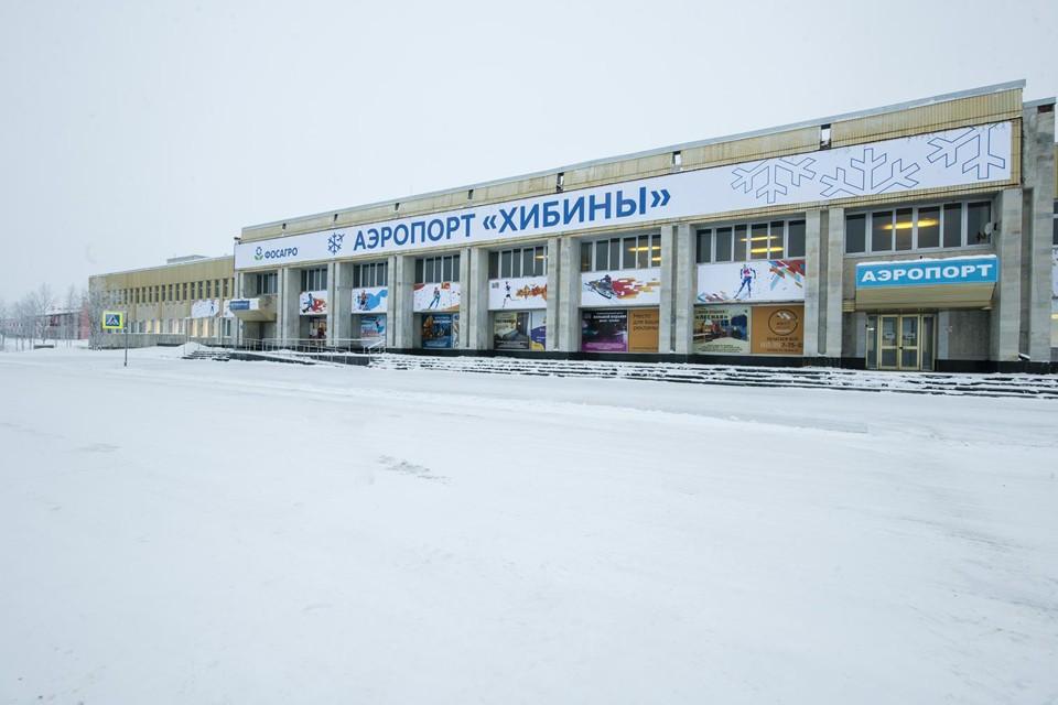 """Аэропорт """"Хибины"""" закрылся почти на три недели. Фото: Аэропорт """"Хибины"""""""