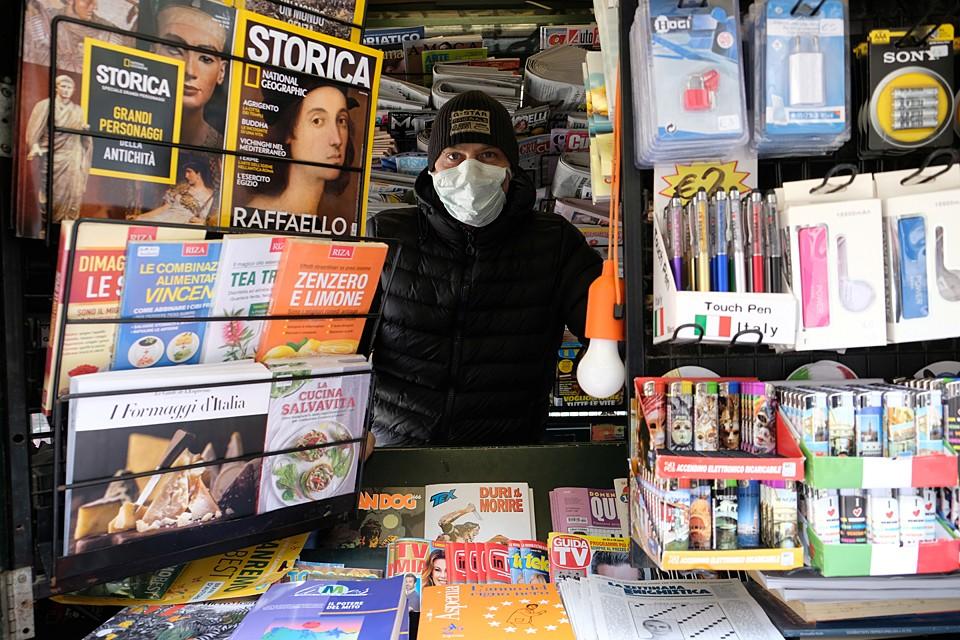 """«Информация - важнейшее противоядие в борьбе с коронавирусом"""". Именно так посчитали в правительстве Италии, потому и включили печатные СМИ в список товаров первой необходимости"""