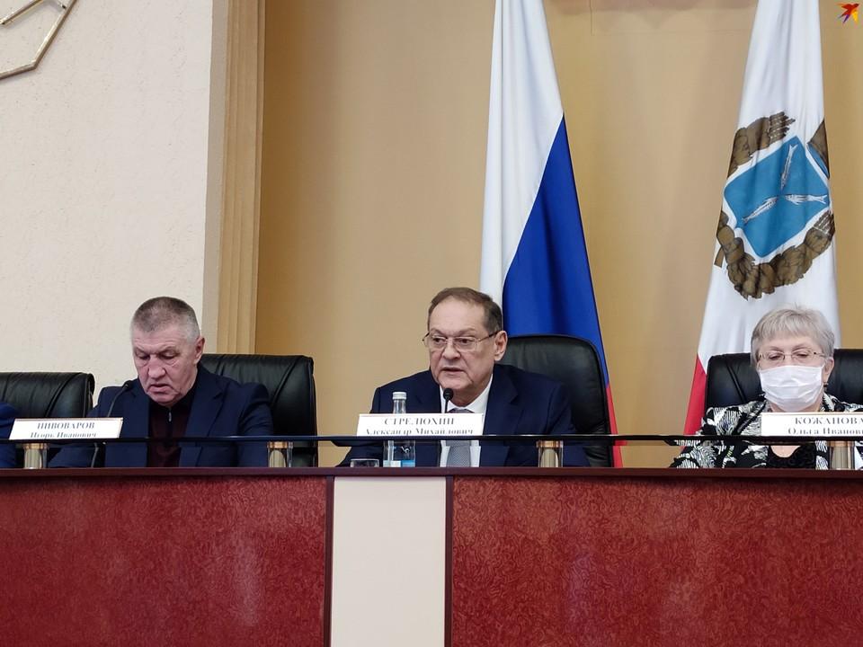 Александр Стрелюхин призвал не доводить дело до штрафа