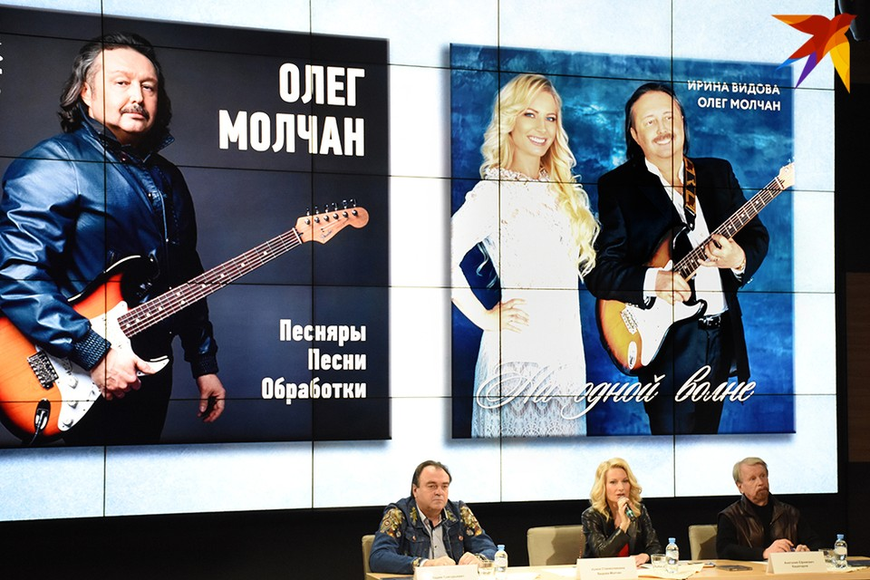Ирина Видова, Вадим Косенко (слева) и Анатолий Кашепаров на презентации альбомов с песнями Олега Молчана.