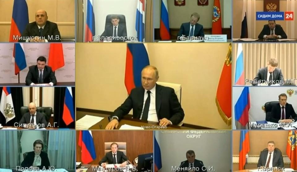 Скрин с видеоселекторного совещания Владимира Путина и губернаторов.