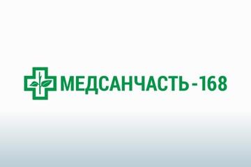 Конкурс «Клиника года - 2020»: Клиника «Медсанчасть-168»