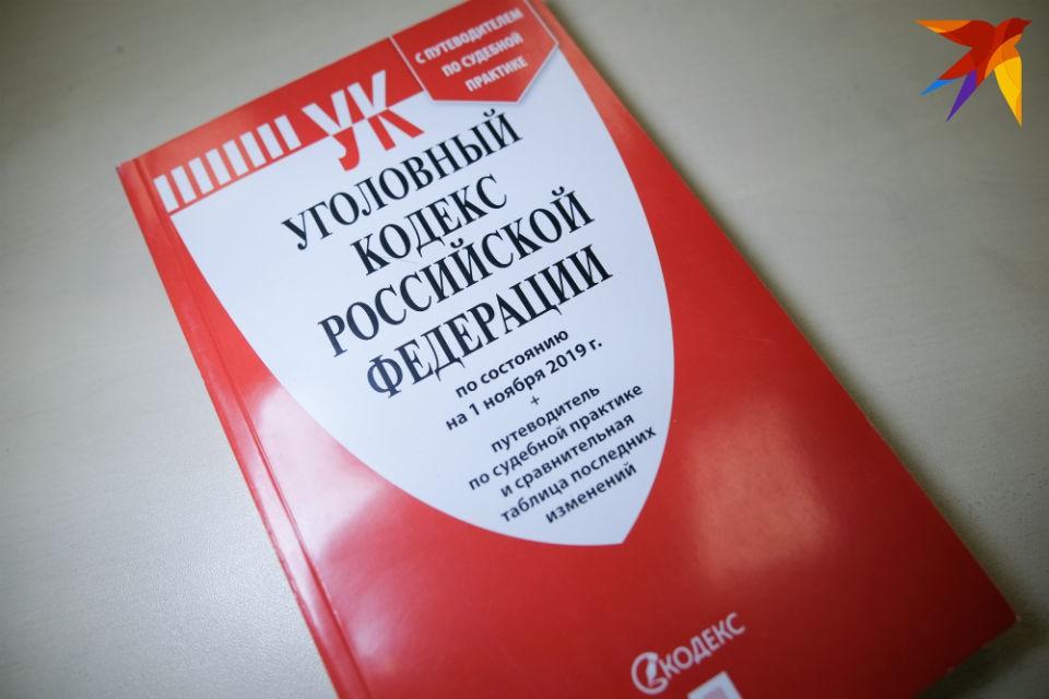 Жителю Апатитов грозит до двух лет лишения свободы.