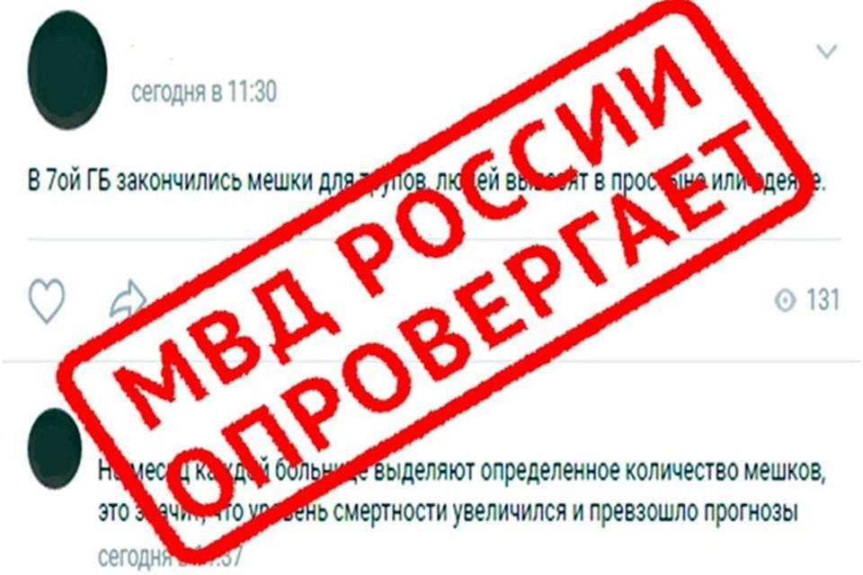 Полиция не дремлет. Фото: УМВД России по Тверской области