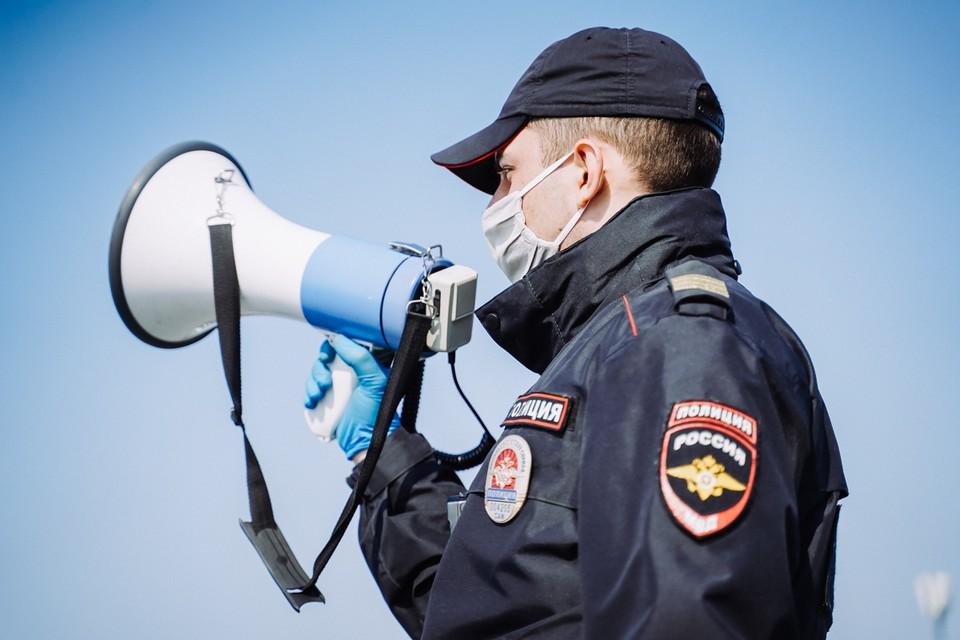 Полиция на страже, даже в столь нелегкий период