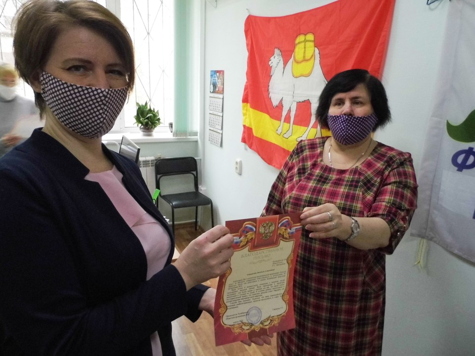 Обществу слепых в Челябинске передали защитные маски.