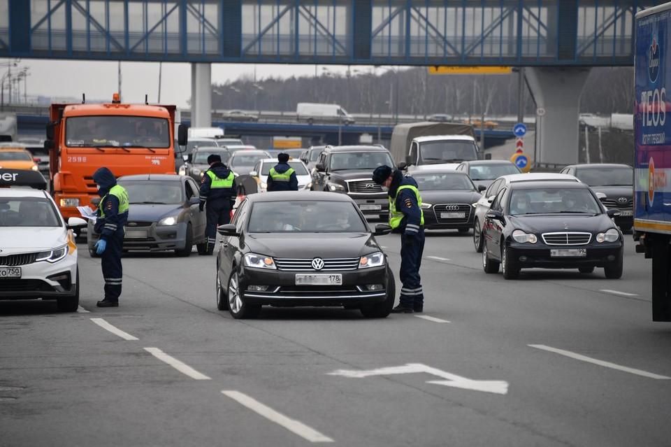 После введения пропускного режима у полиции появляются все права проверять, откуда, куда и с какой целью вы едете.