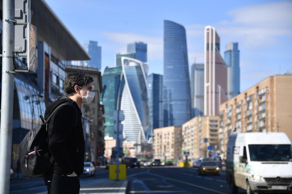 Режим самоизоляции в Москве вступил в силу 30 марта