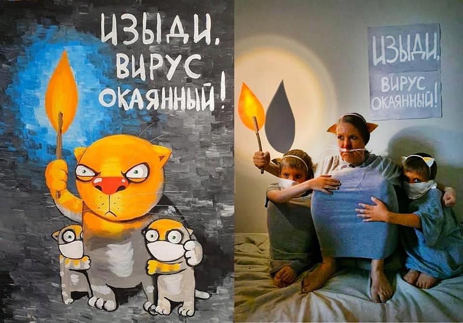 Все желающие поучаствовать могут выложить свои работы-пародии на картины Васи Ложкина с тегом #ВасяЛожкинКП до 19 апреля.