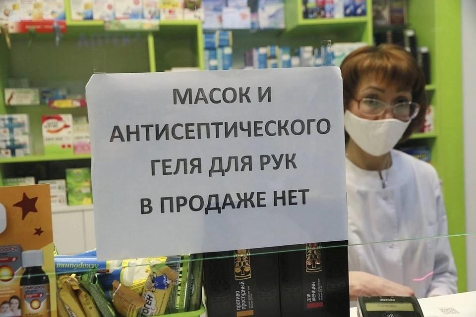 Максимальная надбавка, которую могли установить аптеки, составляла 10 копеек