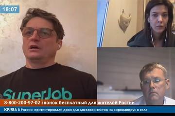 Алексей Захаров, президент портала Superjob.ru: У нас больше эпидемия истерики и эпидемия страха, чем эпидемия коронавируса