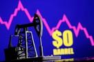 Эксперт назвал обвал цен на нефть WTI финансовой аферой, ведь торги не остановили